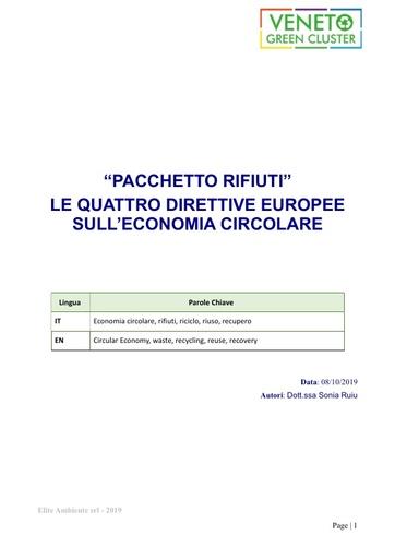 """""""PACCHETTO RIFIUTI"""" LE QUATTRO DIRETTIVE EUROPEE SULL'ECONOMIA CIRCOLARE"""